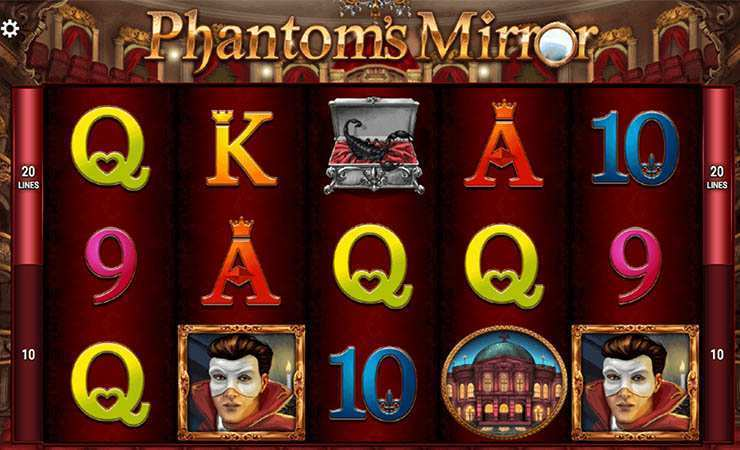 Phantom's Mirror